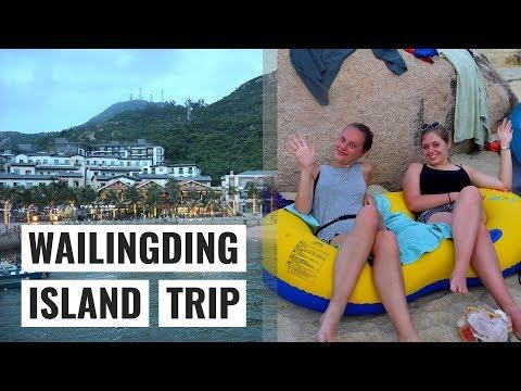 visit-wailingding-island---trip-from-zhuhai,-china---2019