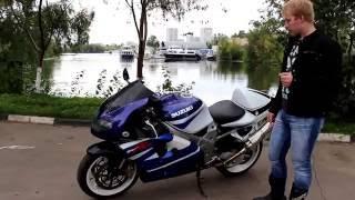 ну чего, катнем? Обзор Мотоцикла SUZUKI TL1000R