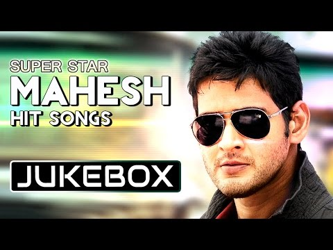 Mahesh Babu Super Hit Songs Collection || Mahesh Babu Telugu Hit Songs Jukebox