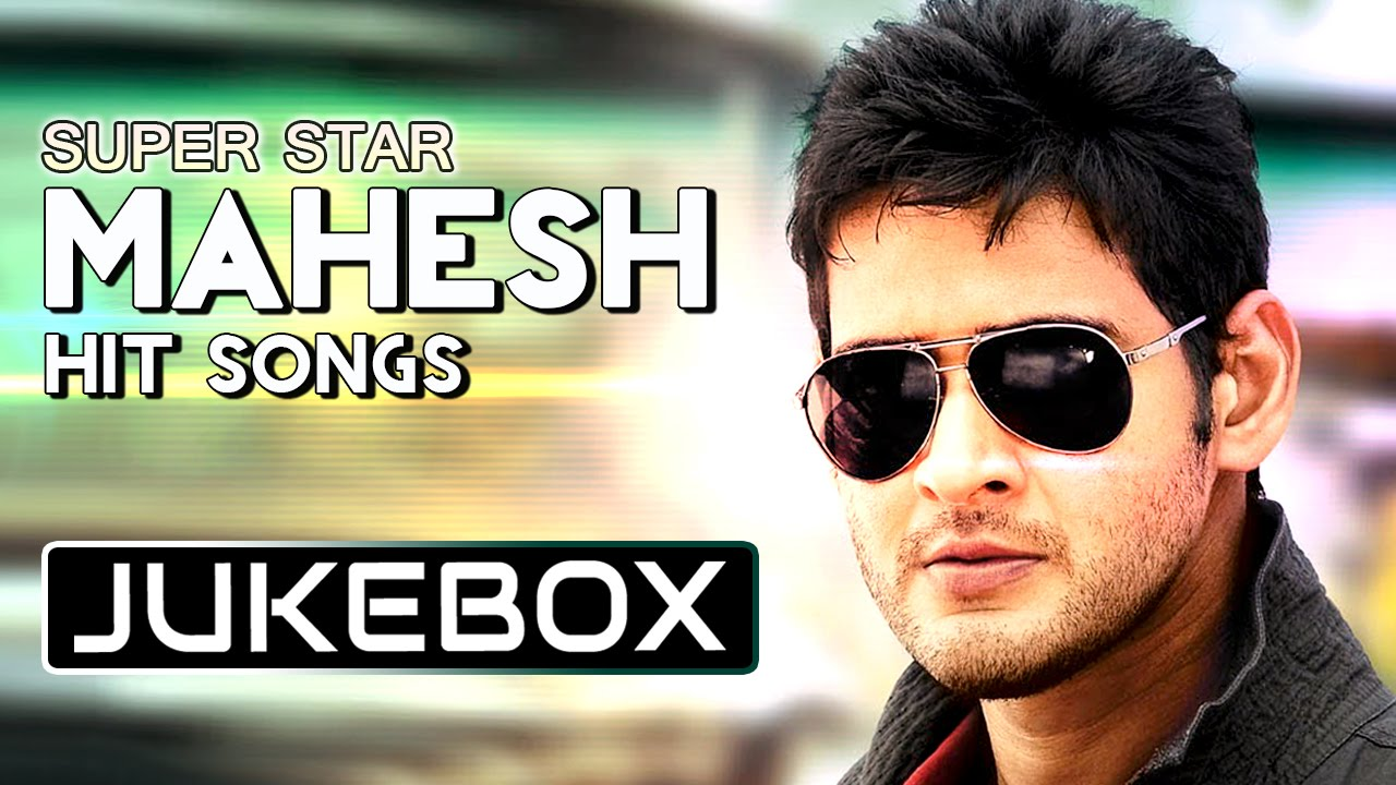 Mahesh Babu Super Hit Songs Collection || Mahesh Babu Telugu Hit Songs  Jukebox