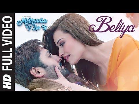 Beliya Full Video Song | Mehrunisa V Lub U |  Danish Taimoor, Sana Javed, Jawed Sheik