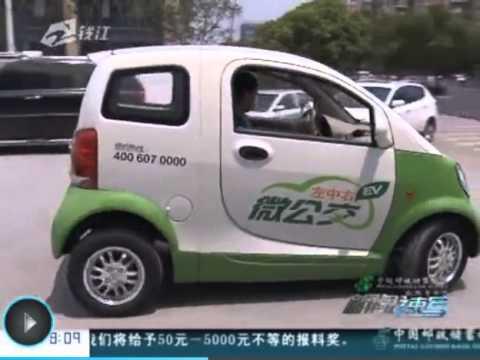 Kandi Technologies EV CarShare Launch Hangzhou China 07292013