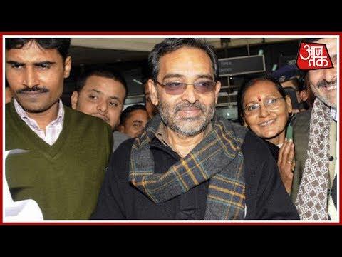 Bharat Bandh Live: Union Minister Upendra Kushwaha's Motorcade Stopped; Protesters Shower Abuses