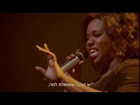 Glee - I Know Where I've Been (HEBsub מתורגם)