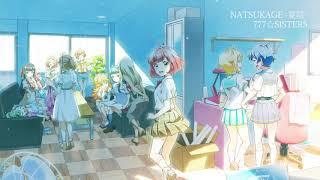 NATSUKAGE -夏陰-   777☆SISTERS