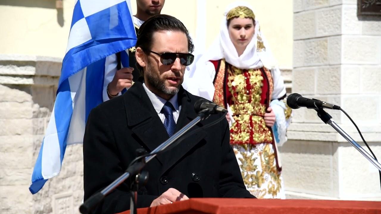 Download 200-vjetori i revolucionit grek kunder pushtimit otoman interpretohet me hymnin grek dhe shqiptar