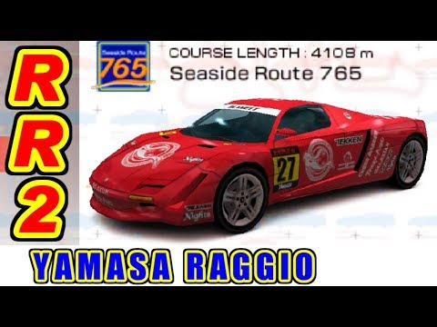 リッジレーサーズ2 / RIDGE RACERS 2 / YAMASA RAGGIO / Seaside Route765