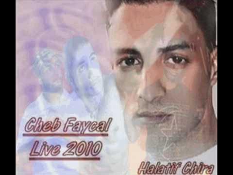 YouTube   Cheb Fayçal 2009 Ft Hiroshima  Walfete sehrate