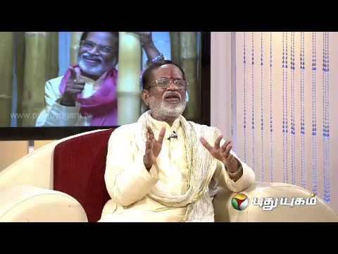 Natchathira Jannal With Gangai Amaran - Part 2