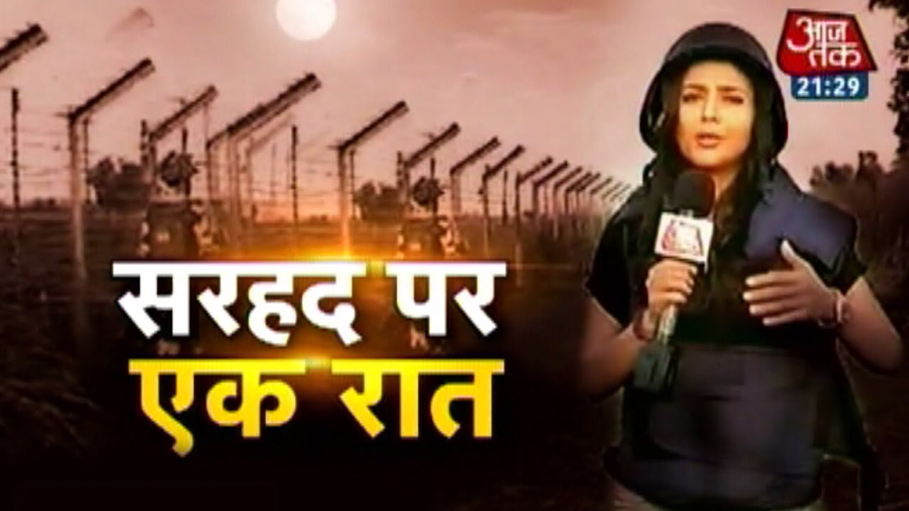 Download Vishesh: Report from ground zero of Indo-Pak border