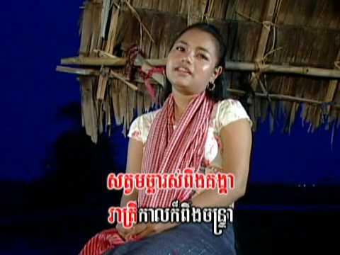 4U DVD 01 - Ouh Rasmey - Chet Thonteng