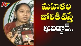 AP Home Minister About Reasons Behind Disha Act Implementation