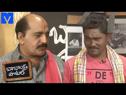 Babai Hotel 29th January 2019 Promo - Cooking Show - Rajababu,Jabardasth Jithender