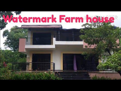Farmhouse in Wada | Palghar |WATERMARK FARM HOUSE |