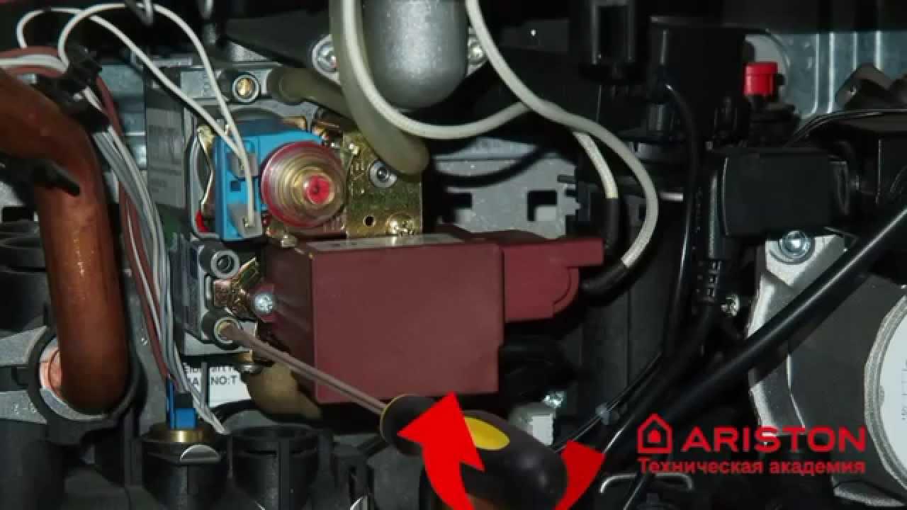 20 авг 2011. Сгорела катушка безопасности на газовом клапане sit sigma 845. Моноблок, две катушки, худая и толстая. Худая, так залипла к возлюбленному клапану,