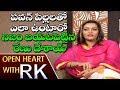 Renu Desai About Pawan kalyan Bonding With Kids | Open Heart With RK | ABN Telugu