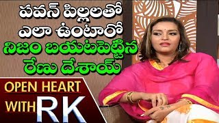 renu desai about pawan kalyan bonding with kids   open heart with rk   abn telugu