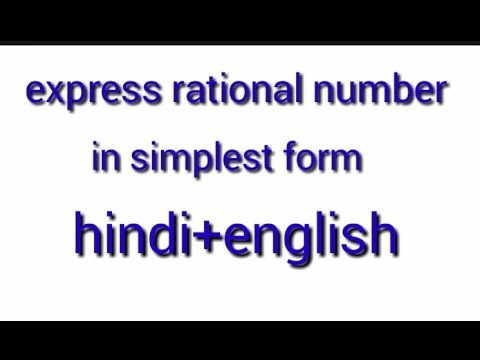 the centurion card  Find express as a simplest form of rational number hindi + ...
