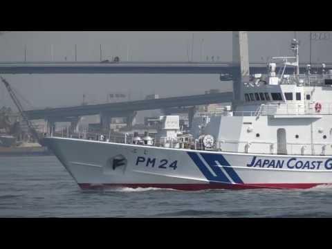[船]PM24 FUJI ふじ Patrol ship 巡視船 Osaka Port 大阪港ドックアウト 2013-APR