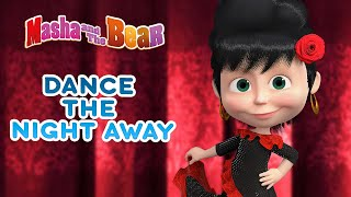 Download Masha and the Bear 👱♀️🐻 DANCE THE NIGHT AWAY 💃🥳  Best episodes collection 🎬