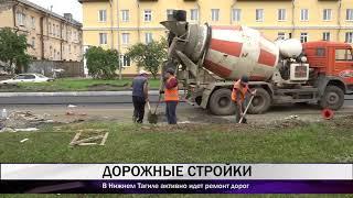 Vladislav Pinaev Nijniy Tagil shahrida yo'llar ta'mirlash bo'yicha uchrashuv bo'lib o'tdi