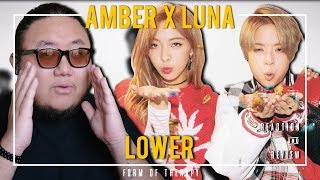 Producer Reacts to Amber x Luna 34 Lower 34
