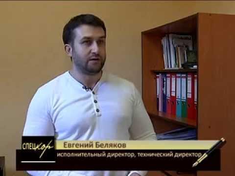 """Спецкор 1 весна - Строительная компания """"ЭНЕРГИЯ"""""""