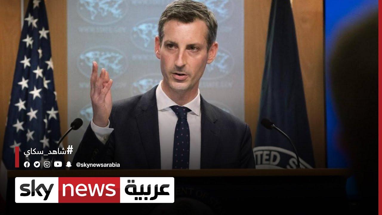 -نيد برايس: نعتقد أن إيرانيين اعتلوا سفينة -أسفلت برينسيس