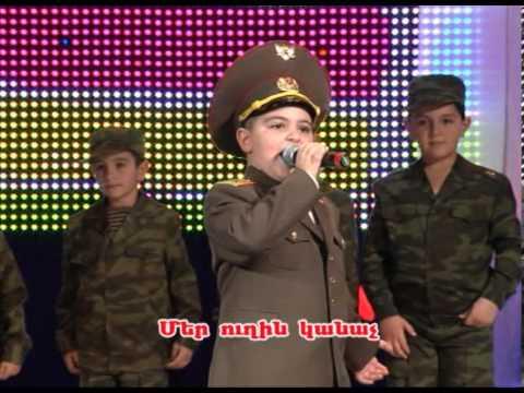 Arevner Misht araj karaoke titrerov