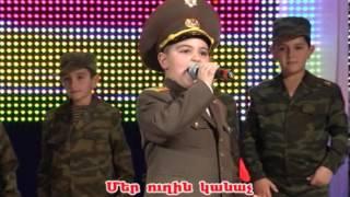 Download Arevner Misht araj karaoke titrerov MP3 song and Music Video