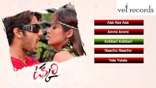 Takkari | Telugu Movie Full Songs | Jukebox - Vel Records