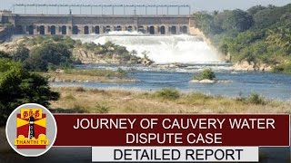 Journey of Cauvery water dispute case   Detailed Report   Thanthi TV