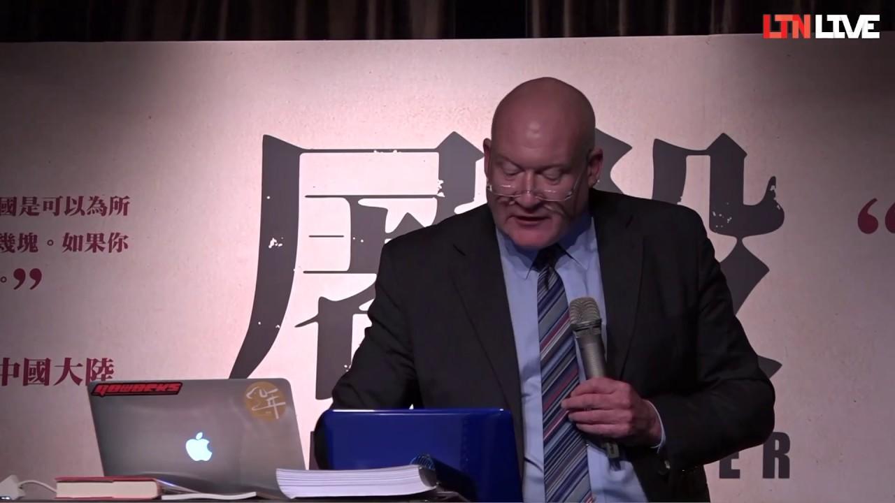 【全程影音】《屠殺》作者伊森葛特曼來臺記者會 - YouTube