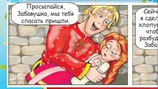 Презентация детского журнала «3/9 царство»