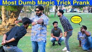 Funny Magic Trick Prank