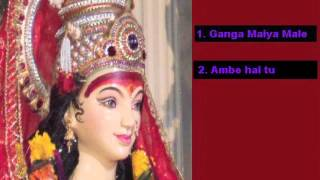 video nonstop latest best Bhajan Jukebox super hits Indian songs movies mp3 new latest album  mp3