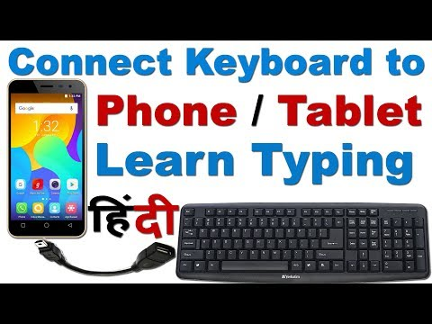 How To Connect Keyboard To Android Phone Or Tablet And Learn Typing (मोबाइल में कीबोर्ड कैसे लगायें)