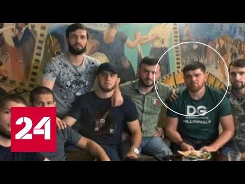 В Красноярском крае прокурора задержали за взятку - Россия 24