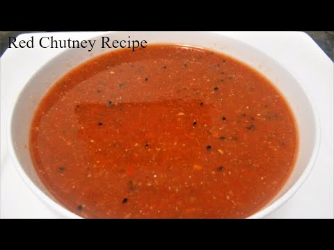 Red Chutney Recipe , Afghan Red Chutney For Kabobs, Tomato  Chutney, Hot Sauce