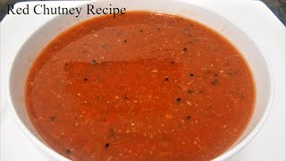 Red Chutney Recipe , Afghan Red Chutney For Kabobs Tomato  Chutney, Hot Sauce چتنی سرخ برای کباب