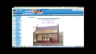 3535.ru - Общероссийский школьный сайт