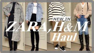 Zara ,H&M Haul  완전예쁜 겨울 필수…