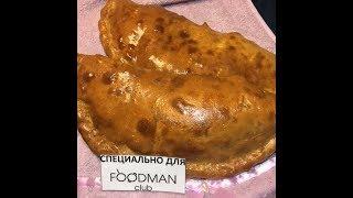 Закрытый пирог с курицей, сыром и помидорами: рецепт от Foodman.club