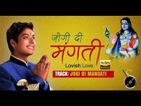 Sidh Jogi Di Mangti | Hey Nath 2017 | Lovish Love