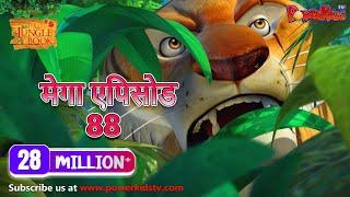 hindi cartoon for kids Dschungel-Kuchen kahanaiya in hindi mega-episode2
