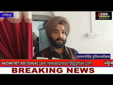 नरसिंहपुर जर्जर यातायात पुलिस थाना भवन का हुआ जीर्णोद्धार