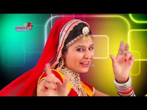 आ गया DJ Party Song  2017 !! DJ वाले बाबू !! Rita Sharma का जबरदस्त डांस सांग