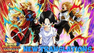7 BRAND NEW SUPER DRAGON BALL HEROES CARDS + TRANSLATIONS: DBZ Dokkan Battle