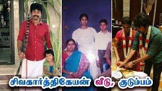 சிவகர்த்திகேயன் வீடு மற்றும் குடும்பம் | Sivakarthikeyan House & Family Members