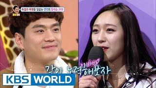 Shouldn't this be considered date-abuse? [Hello Counselor / 2017.02.27] thumbnail